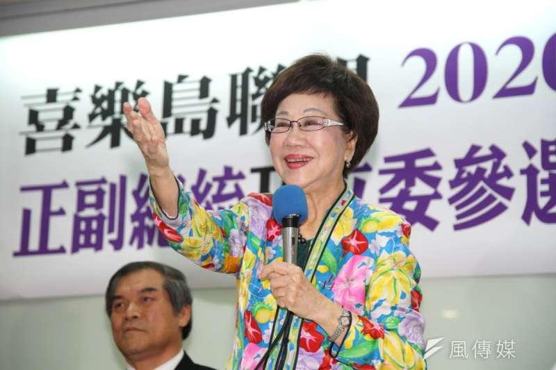 前副總統呂秀蓮(見圖)接受喜樂島聯盟等政黨推薦,17日正式宣布以獨立參選人身分參與2020總統大選。對此,民進黨高雄市議員陳致中呼籲呂秀蓮「懸崖勒馬」。(盧逸峰攝)