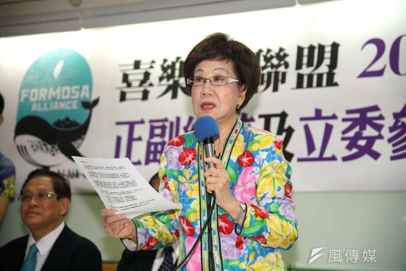 已聲明退出民進黨多時的前副總統呂秀蓮17日上午正式宣布,接受喜樂島聯盟及其他政黨推薦,以獨立參選人身分參與2020總統大選。(盧逸峰攝)