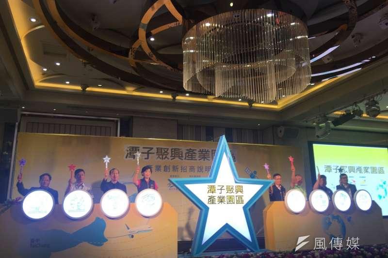 台中市副市長楊瓊瓔參與潭子聚興產業園區說明會。(圖/王秀禾攝)