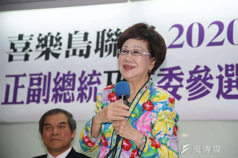 前副總統呂秀蓮(見圖)日前宣布將代表喜樂島聯盟出征2020,為政壇投下震撼彈。(資料照,盧逸峰攝)