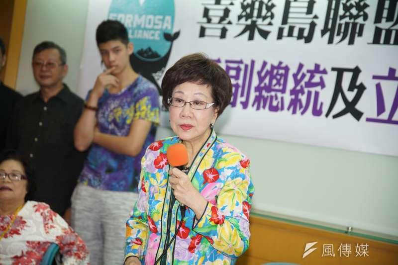 前副總統呂秀蓮由「喜樂島聯盟」推薦參選2020年總統。(資料照,盧逸峰攝)