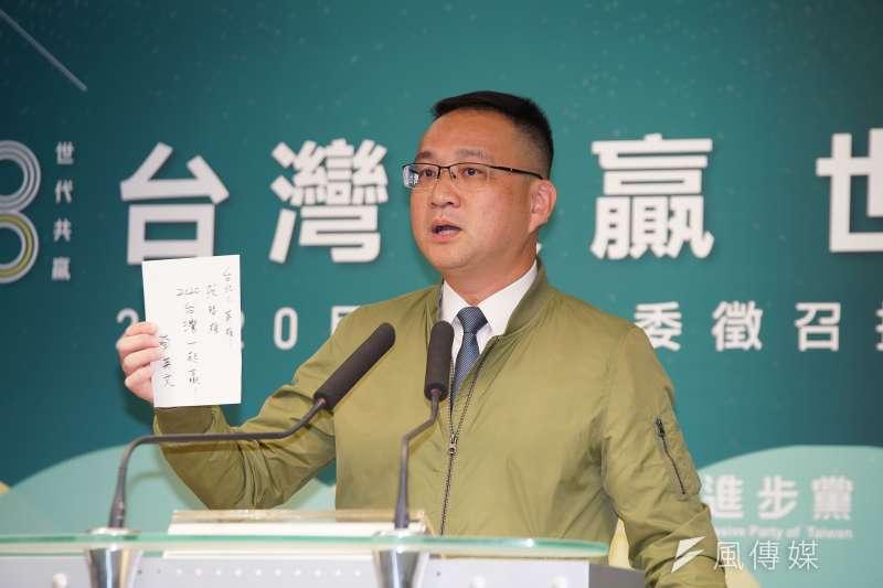 總統蔡英文連任辦公室發言人阮昭雄(見圖)今20日表示,關於港女命案,馬韓兩人事事都站在香港特首林鄭月娥的立場發言,不知心態為何。(盧逸峰攝)