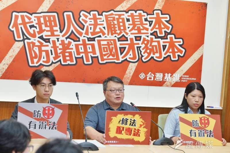 圖為基進黨與民進黨召開「境外勢力影響透明法」草案公布記者會,中常委何澄輝(中)發言。(盧逸峰攝)