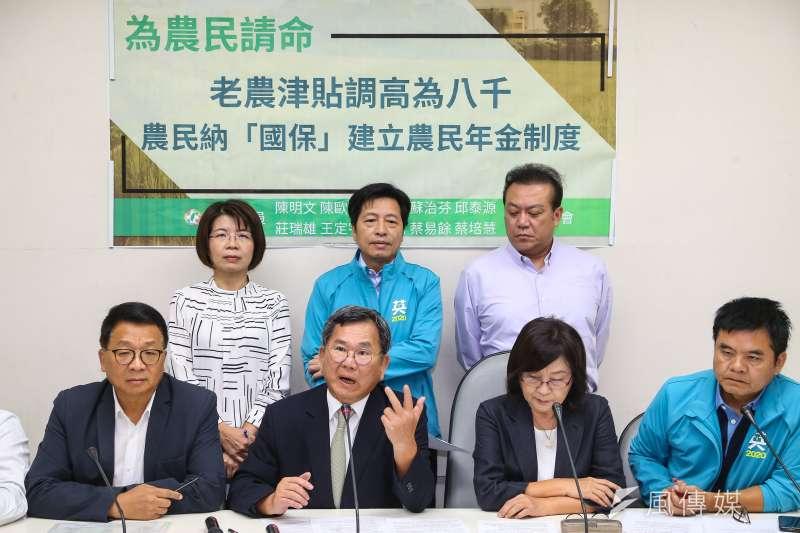 民進黨立委陳明文等人19日召開「老農津貼與農民年金」記者會。(顏麟宇攝)