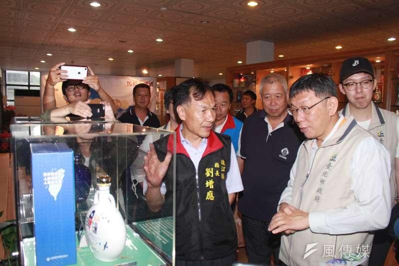 台北市長柯文哲今日率隊前往連江縣進行市政交流,並到馬祖酒廠參訪。(方炳超攝)【飲酒過量,有害健康】
