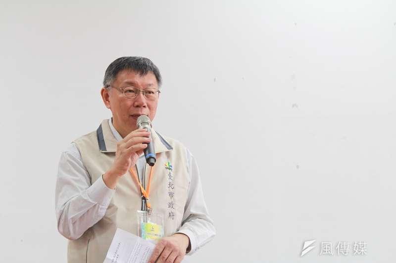 20190921-台北市長柯文哲前往馬祖進行縣市交流。(方炳超攝)
