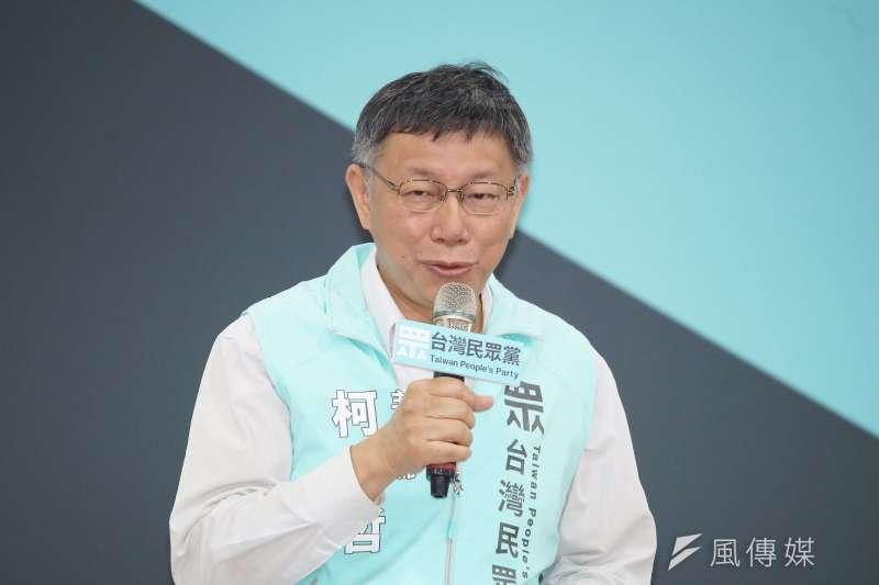 對於時代力量批評自家政黨「失根」,台北市長、台灣民眾黨主席柯文哲(見圖)則反嗆,自己的所做所為有哪點違反台灣主體性與優先性嗎?(資料照,盧逸峰攝)