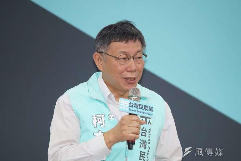 20190922-台灣民眾黨區域立委提名記者會,主席柯文哲致詞。(盧逸峰攝)