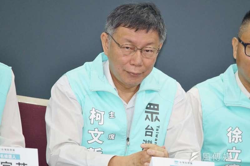 20190922-台灣民眾黨區域立委提名記者會,主席柯文哲受訪。(盧逸峰攝)
