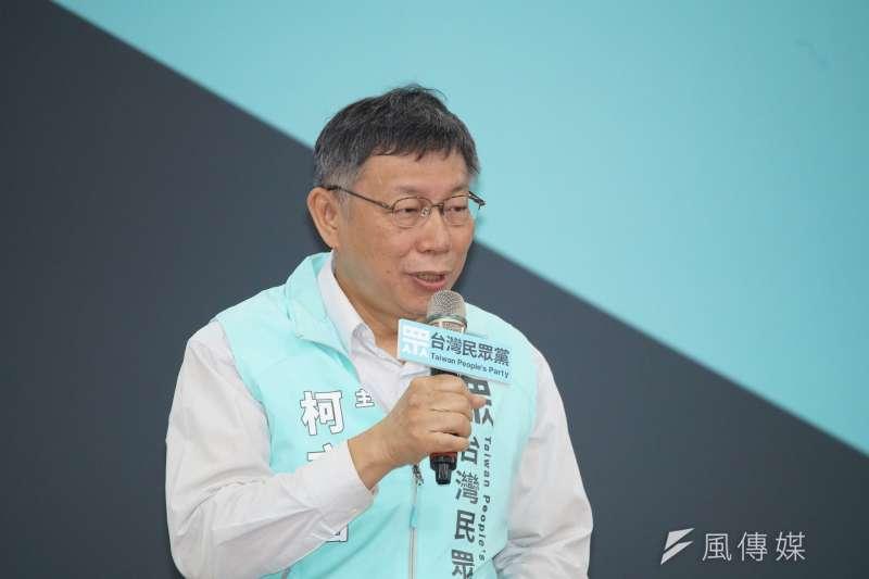 對於是否支持前立法院長王金平參選2020年總統,台北市長柯文哲(見圖)表示,要討論過再回答。(盧逸峰攝)