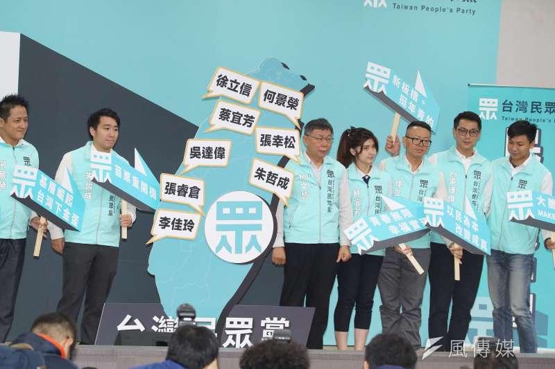 20190922-台灣民眾黨立法委員提名記者會,主席柯文哲(右五)與參選人合影。(盧逸峰攝)