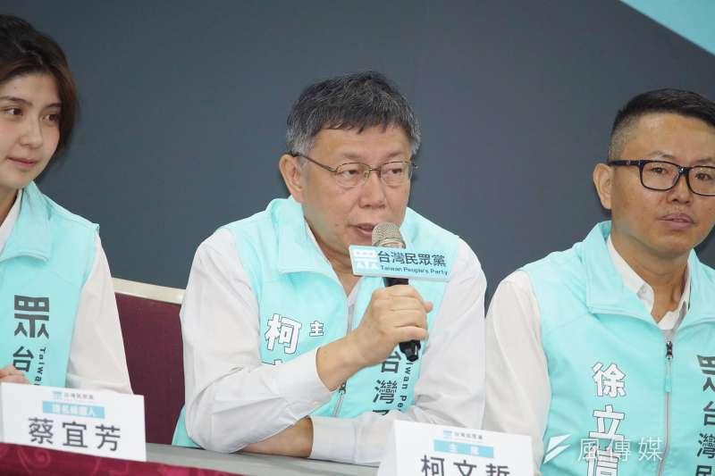 前立委沈富雄表示對國、民兩黨的總統參選人韓國瑜、蔡英文不抱指望,因此退而求其次,幫台北市長柯文哲(見圖)的台灣民眾黨想出3大主張、13項政見。(資料照,盧逸峰攝)
