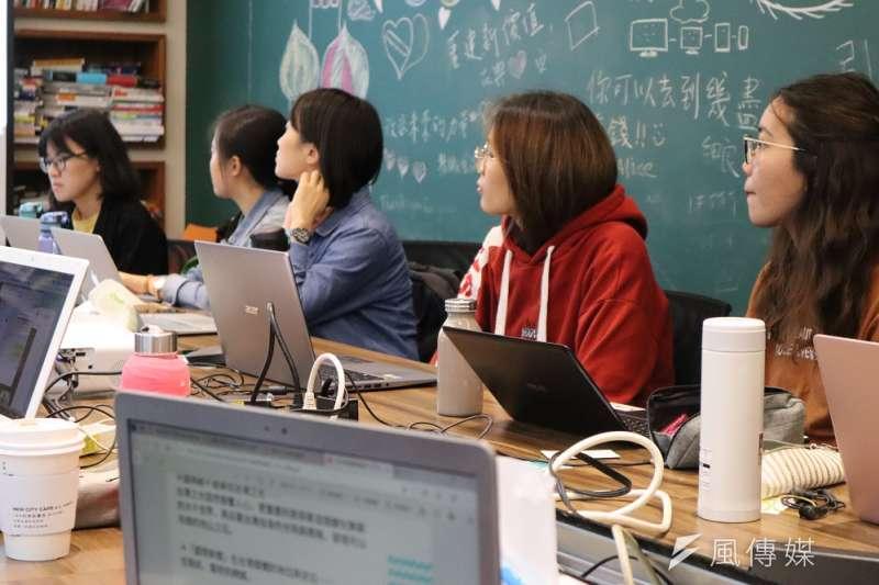 《風傳媒》國際新聞中心二度舉辦「編譯記者的冒險工廠」工作坊。(蔡娪嫣攝)