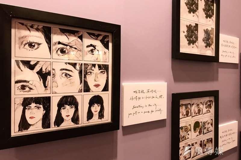 20190923-金漫10年特展,以及現場展出漫畫料理。(吳尚軒攝)