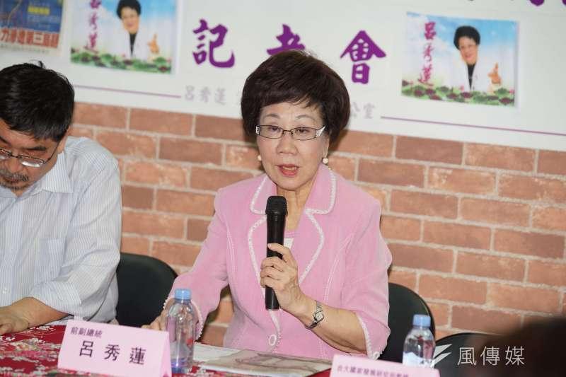 前副總統呂秀蓮(見圖)8日召開記者會,質疑連署過程及連署書遭民進黨政府刻意刁難。(資料照,盧逸峰攝)