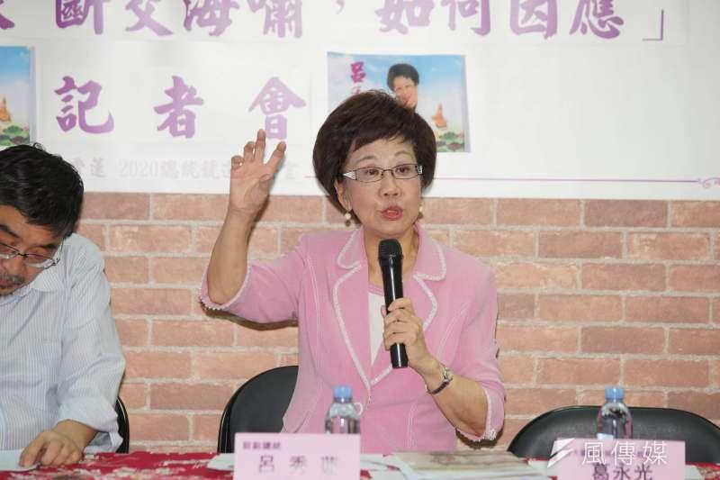 前副總統呂秀蓮(見圖)日前接受獨派團體喜樂島聯盟的推薦,參選2020總統連署,在政壇投下震撼彈。(資料照,盧逸峰攝)