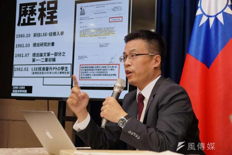 20190923-總統府召開記者會說明總統博士論文議題,發言人黃重諺出席。(盧逸峰攝)