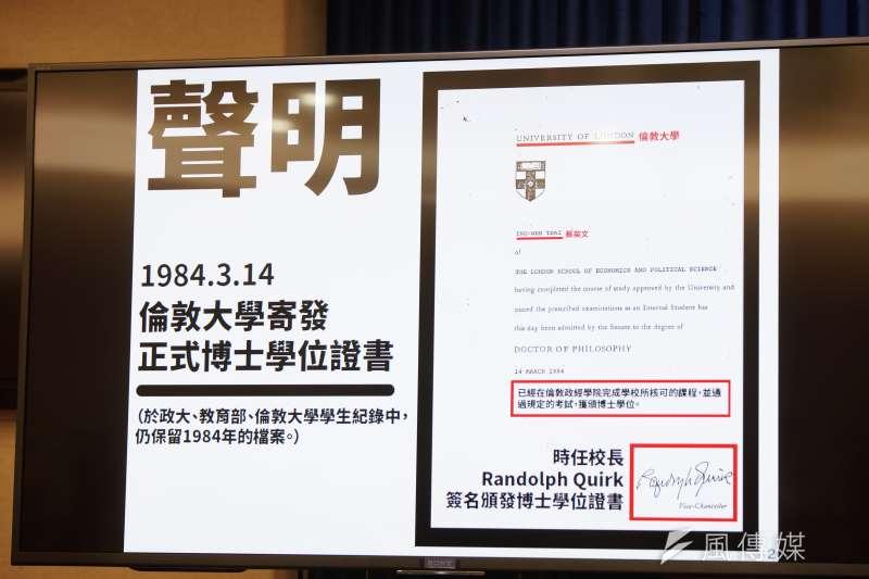 總統府23日展示總統蔡英文1984年3月14日倫敦政經學院寄出的博士學位證書。(盧逸鋒攝).JPG