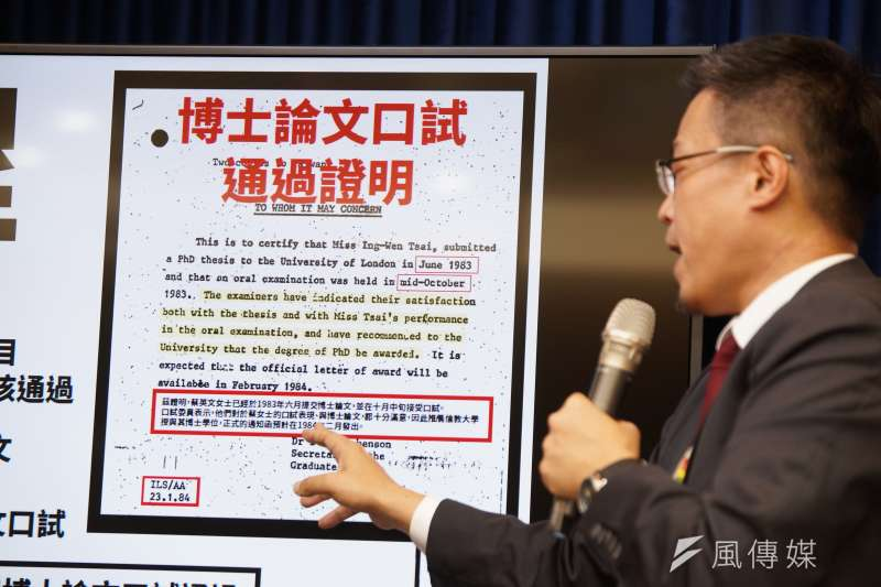 總統府發言人黃重諺展示總統蔡英文博士論文口試通過證明。(盧逸峰攝)