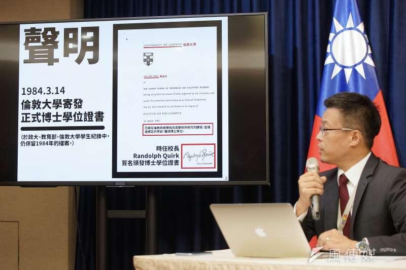 20190923-總統府召開記者會,由發言人黃重諺說明蔡總統博士論文爭議。(盧逸峰攝)
