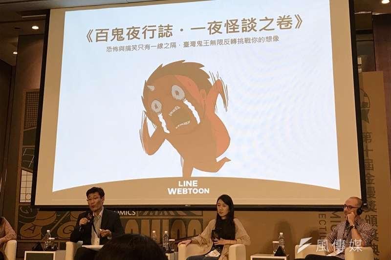 20190923-LINE WEBTOON台灣事業部總經理李仁植(右三)說明WEBTOON連載作品。(吳尚軒攝)