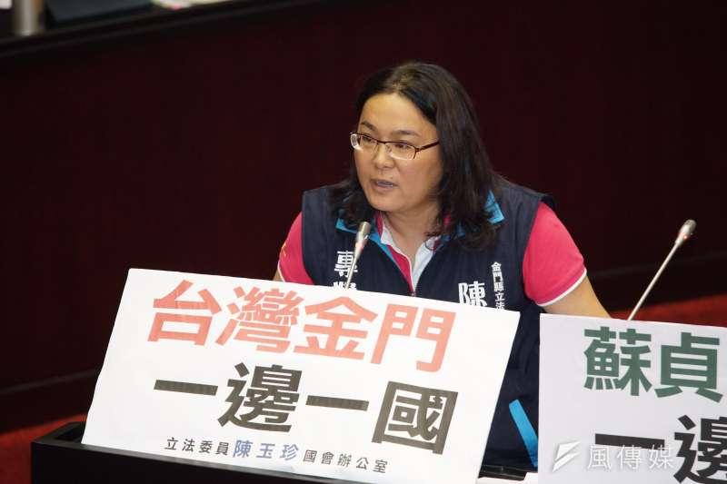 國民黨立委陳玉珍24日在立法院院會質詢時,質疑為什麼金門的阿公阿嬤要帶土雞蛋到台灣還要檢查?(盧逸峰攝)