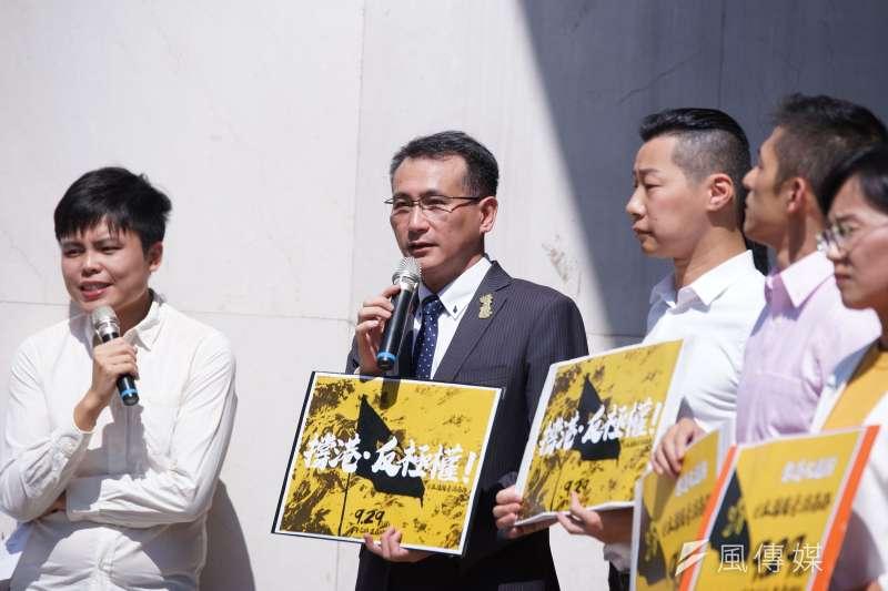 20190925-立委鄭運鵬出席「撐香港、反極權,929全民站出來」記者會。(盧逸峰攝)