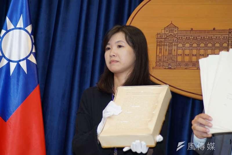 20190923-總統府發言人室諮議林家如,被爆捲入私菸案。(盧逸峰攝)