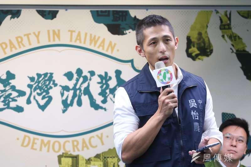 20190927-民進黨立委參選人吳怡農27日出席民進黨黨慶記者會。(顏麟宇攝)
