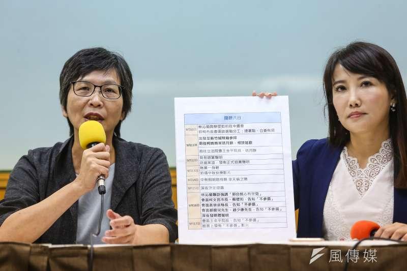 台北市政府顧問蔡壁如(左)、永齡基金會副執行長蔡沁瑜(右)27日共同召開記者會,針對鴻海創辦人郭台銘退選事件說明始末。(顏麟宇攝)