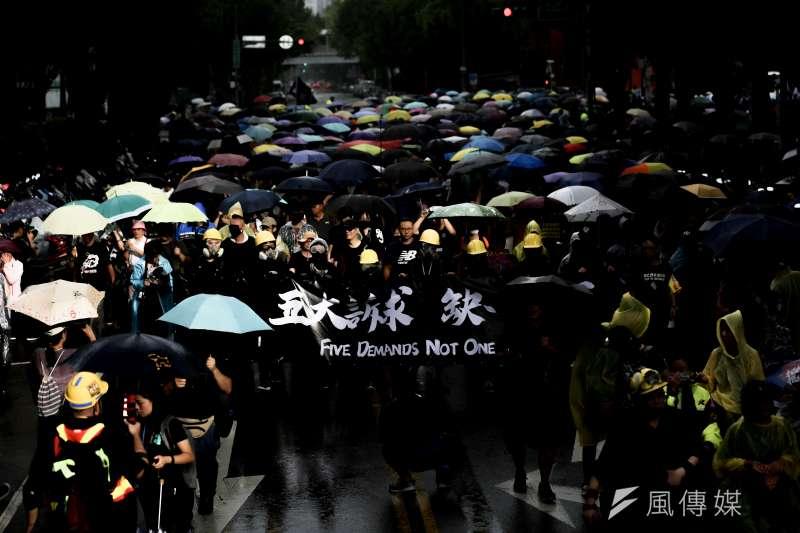 20190929-許多公民團體與政黨今29日出席「929台港大遊行:撐港.反極權」。(簡必丞攝)
