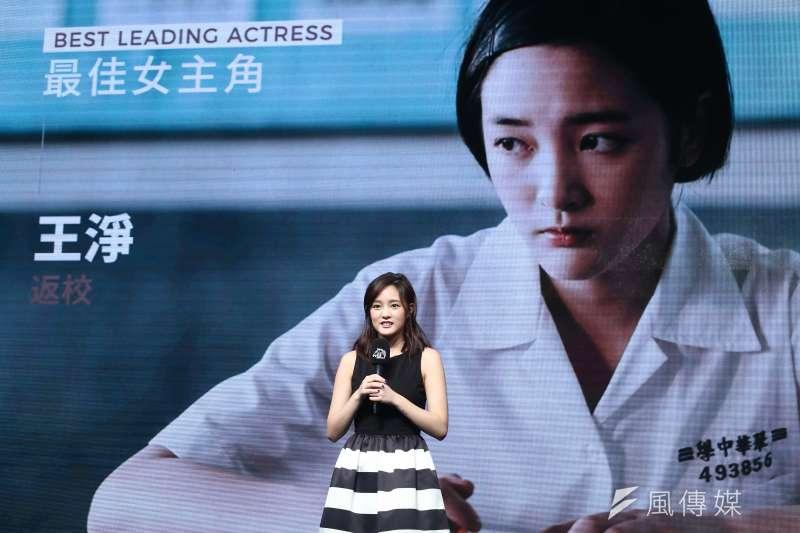 第56屆金馬獎公布入圍名單,演員王淨以電影《返校》入圍最佳女主角獎。(陳品佑攝)