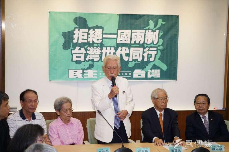 守民主護台灣大聯盟2日召開「拒絕一國兩制,台灣世代同行」記者會,獨派大老辜寬敏發言。(盧逸峰攝)