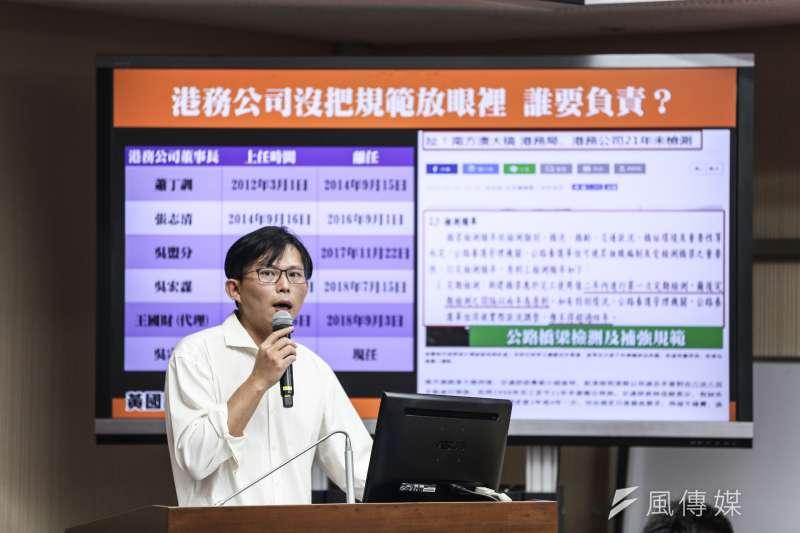 20191003-立法委員黃國昌3日至交通委員會備詢。(簡必丞攝)