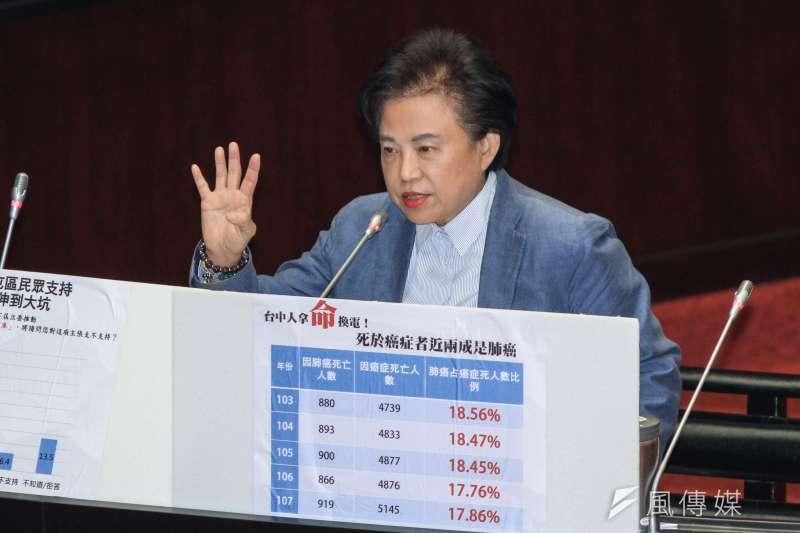 20191004-立委沈智慧出席立院9屆8會期質詢。(蔡親傑攝)