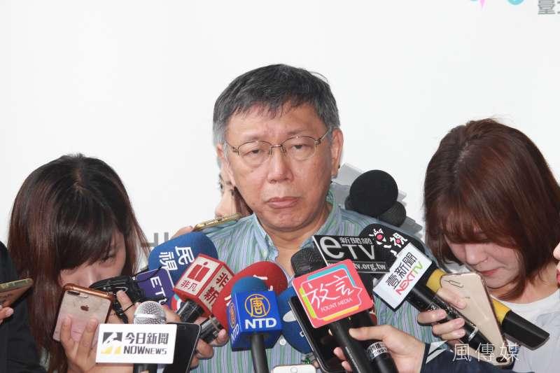 台北長柯文哲日前成立台灣民眾黨,劍指國會,希望能在2020立法院中成為關鍵少數。(方炳超攝)