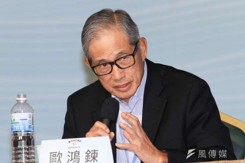 20191005-中美經濟合作策進會理事長歐鴻鍊出席馬英九基金會舉辦「台灣的國安問題研討會」,並主持外交論壇討論。(蔡親傑攝)