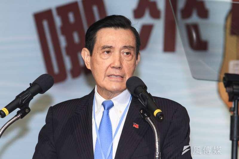前總統馬英九出席馬英九基金會舉辦「台灣的國安問題研討會」,批評蔡政府以販賣「芒果乾」拚選舉。(蔡親傑攝)