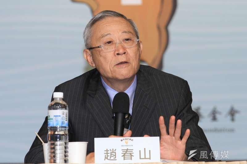20191005-淡江大學教授趙春山出席馬英九基金會舉辦「台灣的國安問題研討會」,並做專題演講。(蔡親傑攝)