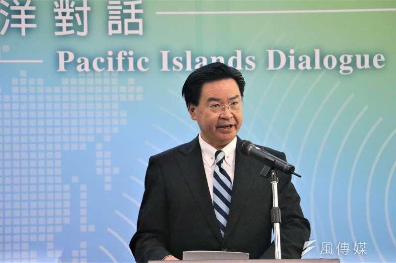 首屆太平洋對話開幕式:我國外交部長吳釗燮(簡恒宇攝)
