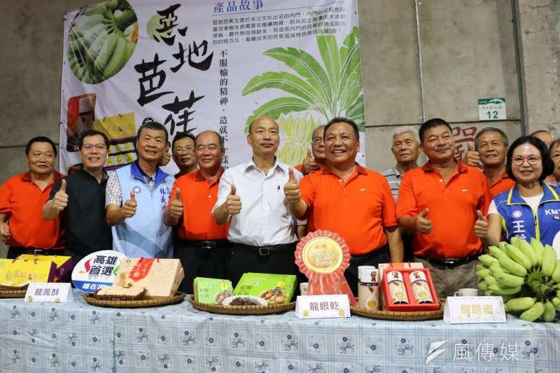 市長韓國瑜(中)訪視高雄農特產品,關心大樹鳳梨、美濃水蓮與內門芭蕉的產銷情況。(圖/徐炳文攝)