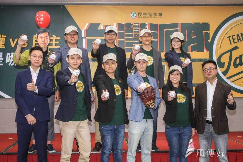 20191009-民進黨推薦青年參選人舉辦「台灣派對連線記者會」。(蔡親傑攝)