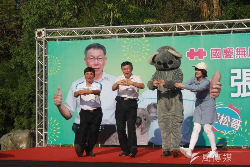 20191010-台北市長柯文哲為民眾黨立委參選人張幸松站台,並在動物園外與現場民眾同樂。(方炳超攝)