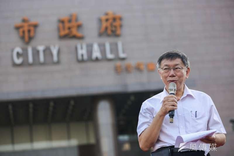 2020總統大選呈藍綠對決態勢,台北市長柯文哲分析,總統大選結果大致已定,現階段最擔心的是國會如何布局。(簡必承攝)