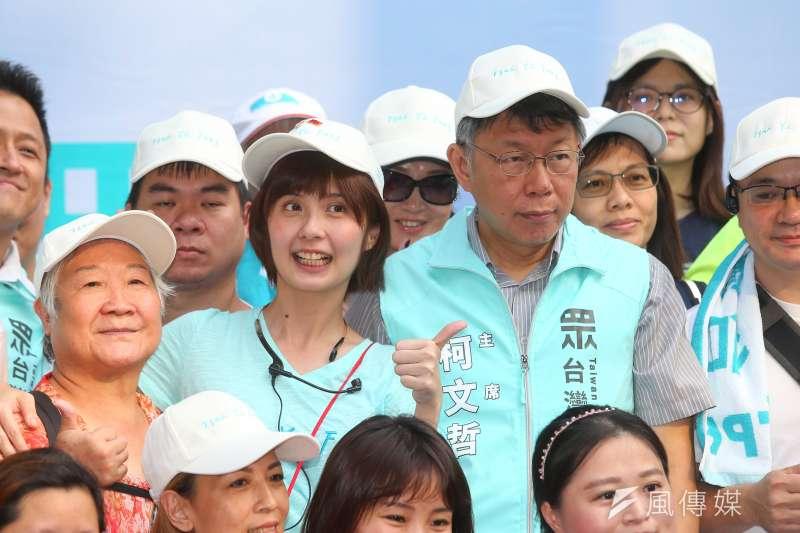 台北市長柯文哲出席台灣民眾黨立委參選人蔡宜芳(中)活動。(顏麟宇攝)