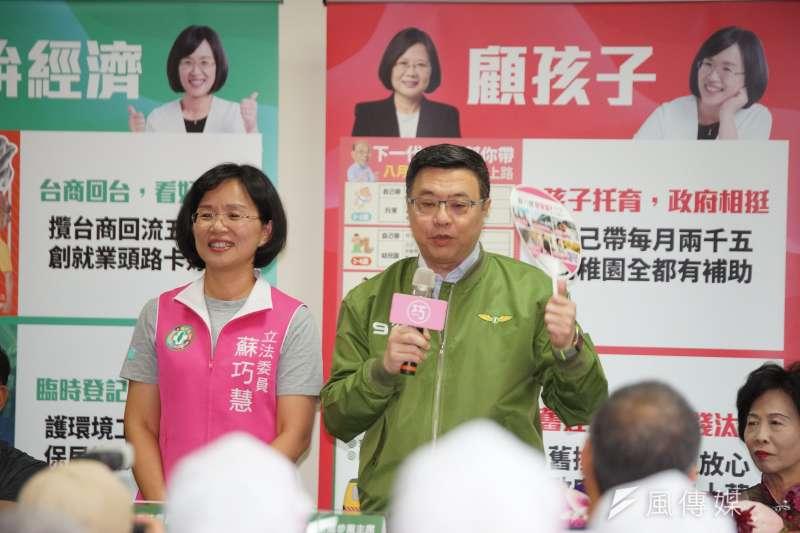 20191014-民進黨主席卓榮泰出席立委蘇巧慧輔選幹部座談會。(盧逸峰攝)