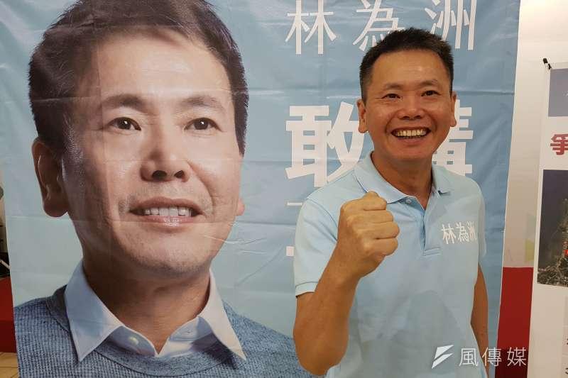 國民黨籍新竹縣立委候選人林為洲宣布106場問政說明會正式開跑。(圖/方詠騰攝)