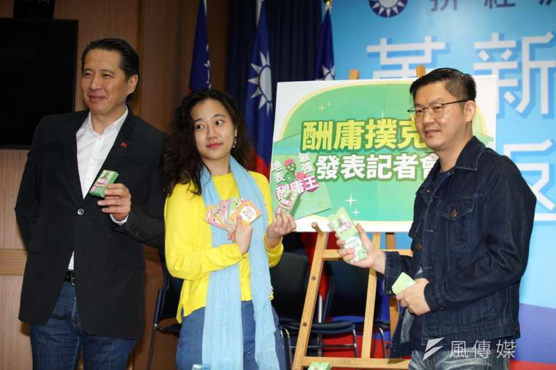 國民黨召開「酬庸撲克牌發表記者會 」發言人歐陽龍、副發言人洪于茜、黃心華出席。(盧逸峰攝)
