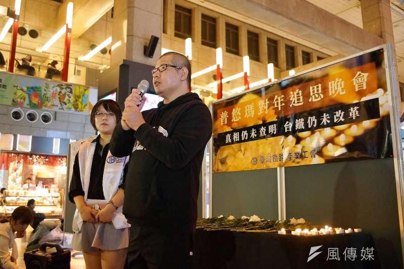 20191017-台灣鐵路產業工會於17舉行「普悠瑪對年追思晚會--真相仍未查明,台鐵仍未改革」,普悠瑪號司機尤振仲出席。(盧逸峰攝)