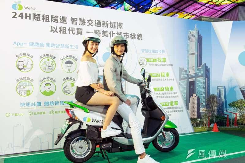 高雄訊電動機車智慧出行服務WeMo Scooter持續加速營運布局計畫,宣布將正式跨足高雄市。(圖/徐炳文攝)